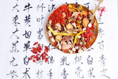 obat herbal cina